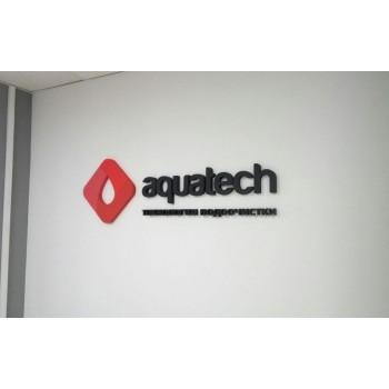 Объемный логотип из пенопласта на стену в офис