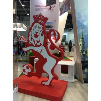 Объемная фигура Лев из пенопласта для выставки